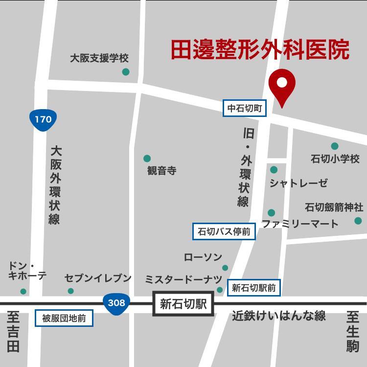 田邊整形外科医院イラストマップ